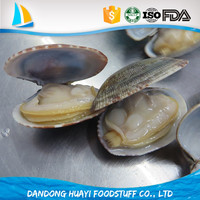 best frozen cooked clams in shell