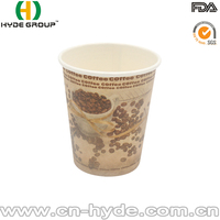 8OZ Single Wall Personalized Disposable Hot Dirnk Paper Cup
