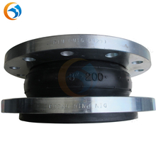 DIN single arch flexible rubber expansion joint pipe fittings