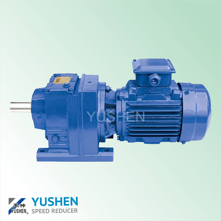 0.37kw R77 Ratio 48.23 B5 Flange ac motor speed reductor R series worm gear box
