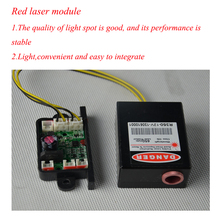 Hot Sale 1000mW Red Point Laser Module Head Glass Lens Focusable Industrial Class