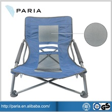 Aluminum 6061 folding portable backpack beach chair