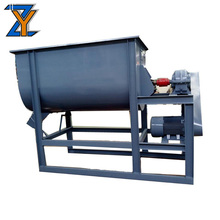 Competitive price promotional homemade 5t / h horizontal livestock feed mixer