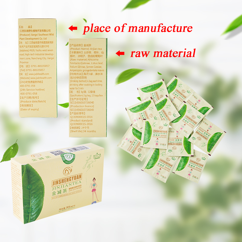 Super September season natural bio herbs slimming tea private label