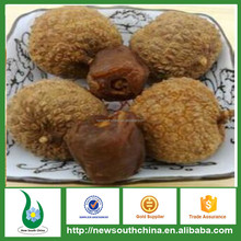 Sweet dried lychee fruit with high quality