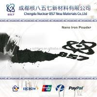 Factory direct sales with reasonable nanoscale zero-valent iron