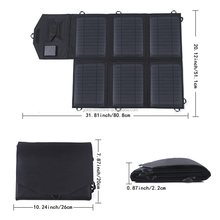photovoltaic small solar panels 39W folding solar panel manufacture in China for cell phones, power bank, tablet etc