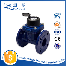 Factory price DN 65 mm woltman water meter