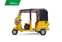 BAJAJ TUK TUK TAXI THREE WHEEL MOTORCYCLE