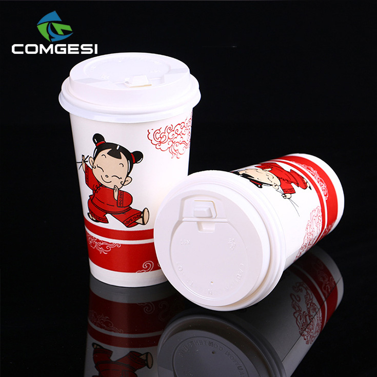 paper cups 16 oz custom wholesale manufacturer_gray-tone paper cups_coffee cups