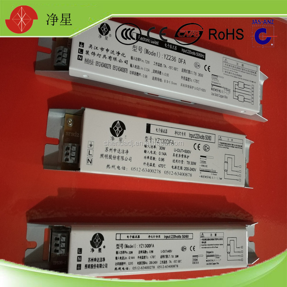 ce rohs standard ugr19 28w 36w fluorescent lamp electronic ballast