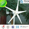 portable 300w 12/24v wind turbine generator on the rooftop made in china