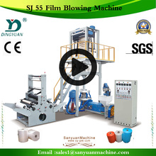 HAS VIDEO sanyuan brand High Speed film blowing machine/blown film extrusion plant