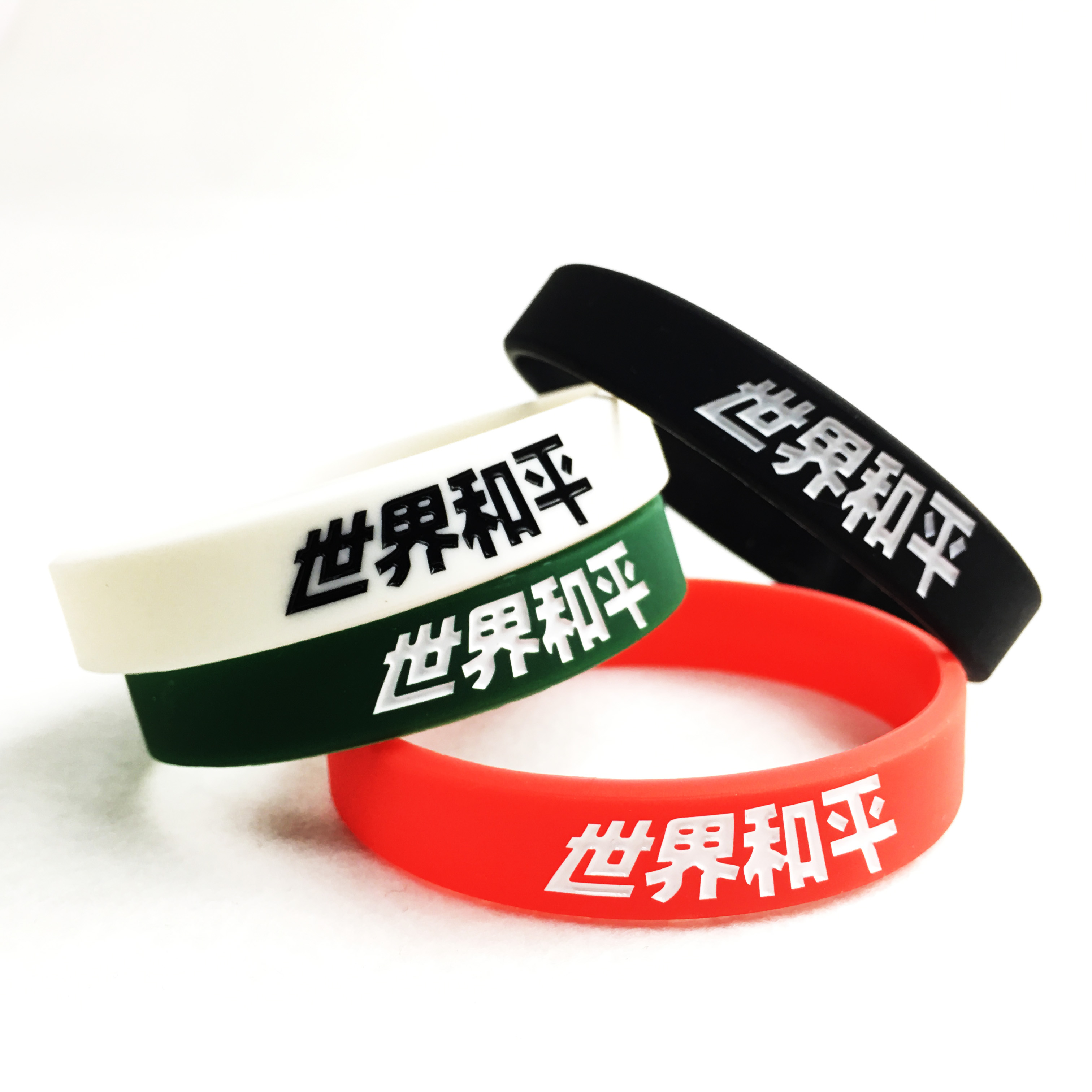 Zhaoqing factory <strong>crafts</strong> / custom ink-filled silicone bracelets /custom shape silicone bracelets