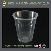 Factory supply clear water disposable cups plastic