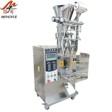 Small detergent powder packing machine factory price