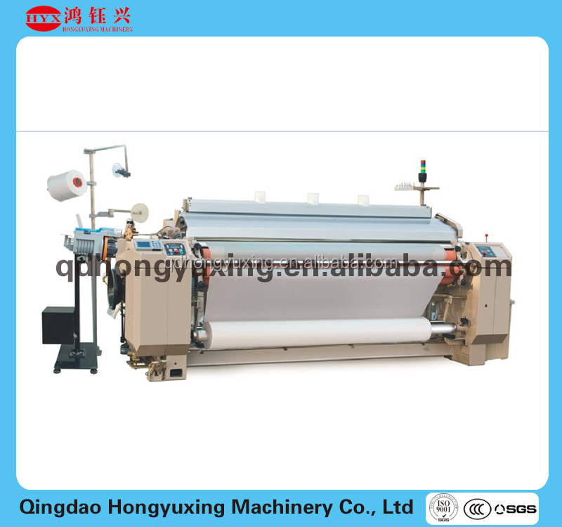 High speed air jet loom/air jet loom with jacquard/shuttleless loom hot selling 2016