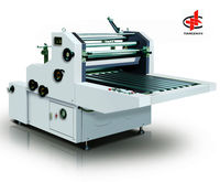 SFM-1200B Water Based Laminating Machine