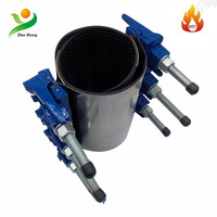 Ductile Iron Stainless Steel Pipe Coupling with Rubber Sleeve pipe joint sleeve