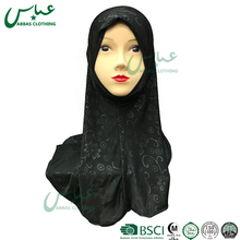 ABBAS brand OEM Head Wear Scarves Full Cover Caps Inner Muslim Under Scarf For Islamic Clothing Hijab