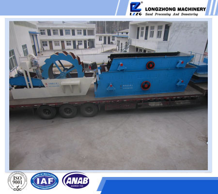 big sand production vibrating screen 3YA2460 best price