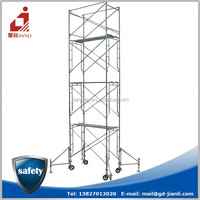 Steel frame mobile scaffolding system part