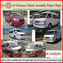 skd/ckd kits supply of hiace style 12 seater van for local assembling plant in Africa