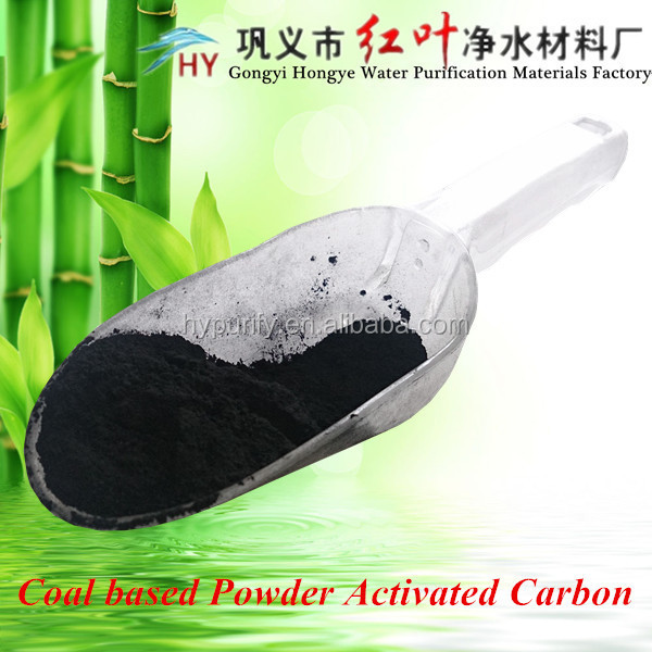 Coal-based powder activated carbon for water treatment/perennial export coal powder product