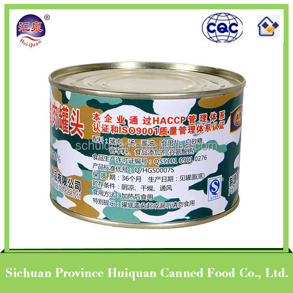 China supplier wholesale canned foods