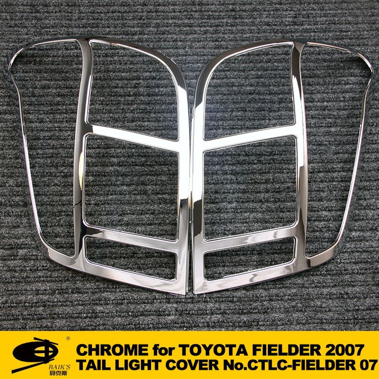 Chrome Tail light cover trim for TOYOTA FIELDER 2007 car lighting accessories chrome car accessories