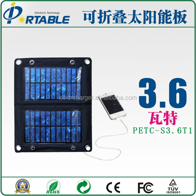 3.6W polycrystalline solar battery charger