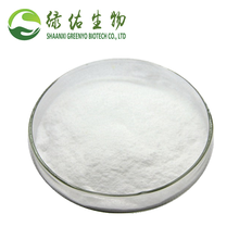 Sulbutiamine Powder In Bulk CAS: 3286-46-2 Chinese Supplier