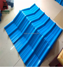880mm/1050mm ASA Roof Eaves TIles for House Roof Tile/Greenhouse/Shed