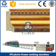 Made In China picture frame making machine