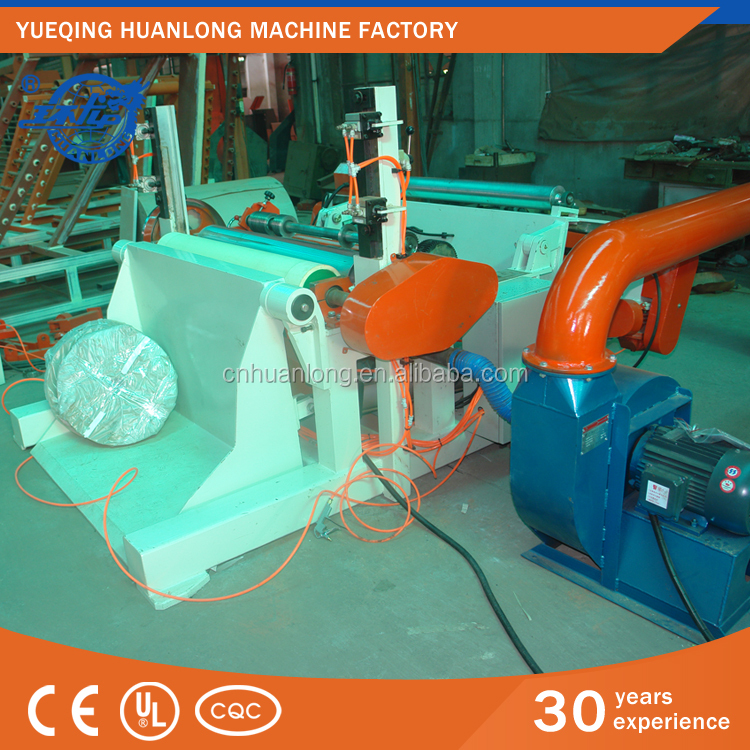 FZ-HNC numerical control paper roll slitter rewinder