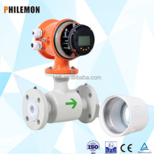Digital water insertion type electromagnetic flow meter
