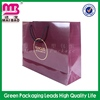 premium material made customized paper gift packaging bags