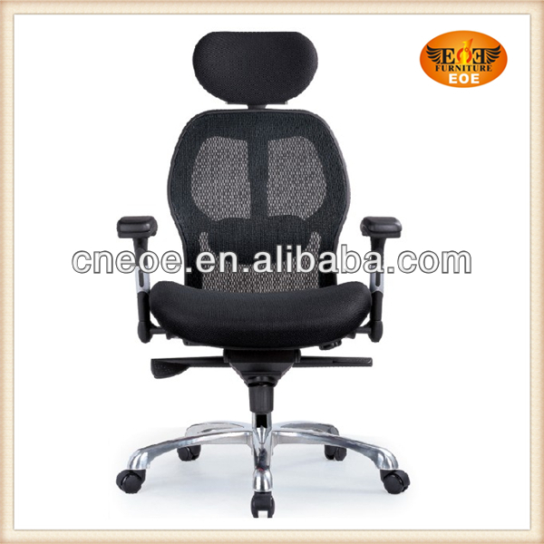 Office chairs lumbar support