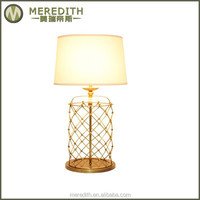 2014 Meredith modern new fashion home goods table lamp #1056P