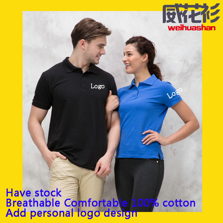 Polo Shirt For company's activities free sample Breathable Have stock 100% cotton add customized logo Polo Shirt