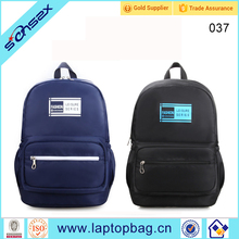 Cool popular backpack school bags for teenagers boys