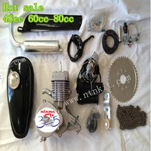 diesel engine/ gasoline engine kit for bicycle