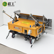 2017 automatic wall plaster spraying machine wall rendering machine manufacturers