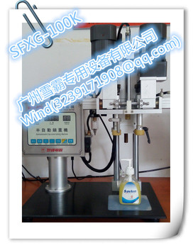 semi-automatic capping machine in capping machinery