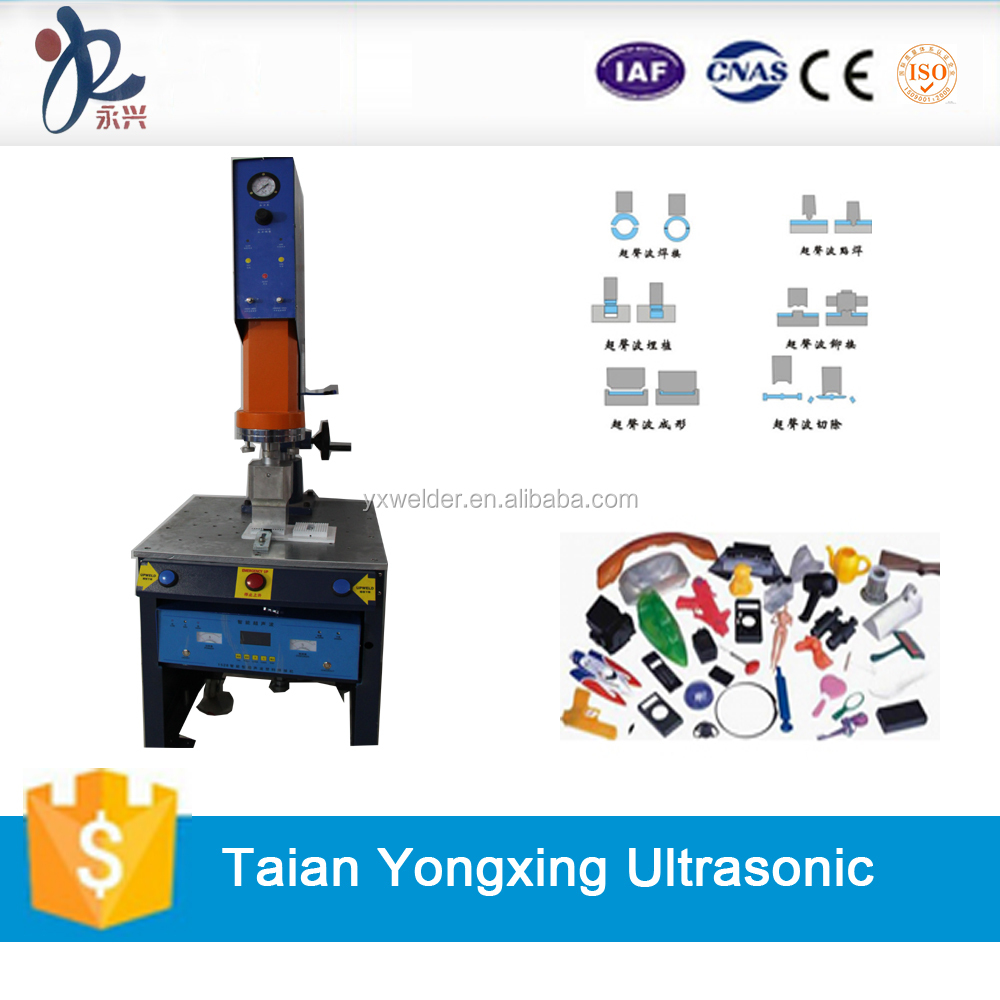 Ultrasonic plastic welding machine for ABS,PP,PE,Non woven fabric