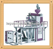 rotating downward pp film blown film machine