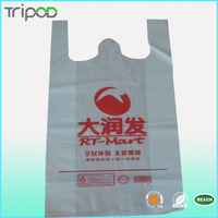 plastic bag for rice packaging,liquid packaging plastic bag,ziplock t-shirt plastic packaging bag