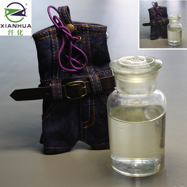 high concentrated and eco-friendly modified hydrophilic dimethyl silicone oil made in China