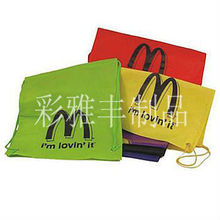 smell proof/smell safe food bags wholesale