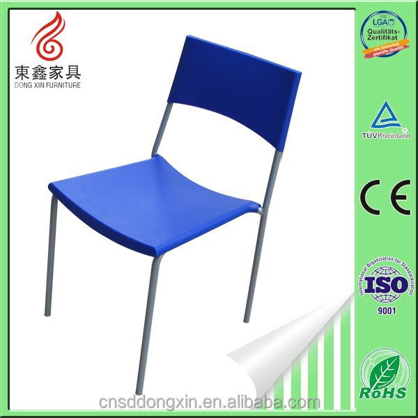 small office chair, desk chair back support, new design school hall plastic steel chair